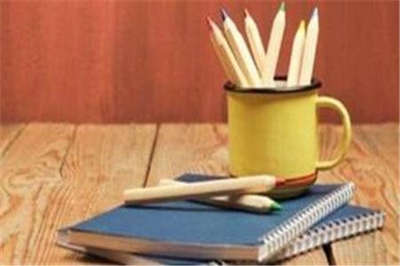 江西教师资格证综合素质备考攻略